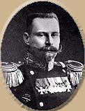 Вице-адмирал Н. Н. Коломойцов