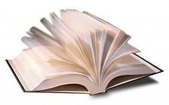 Книга, издательство